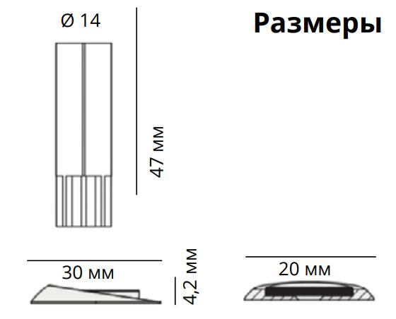 Упор дверной магнитный, скрытой установки Extreza M-72 Magnum, черный F22